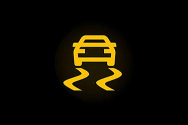 نماد اخطار لغزش خودرو