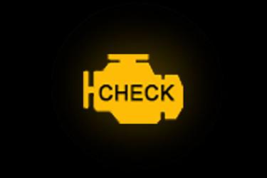 نماد اخطار موتور
